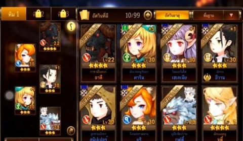 Seven knights เพิ่มดาวเพื่อความเทพผสม Hero เปลี่ยนร่าง