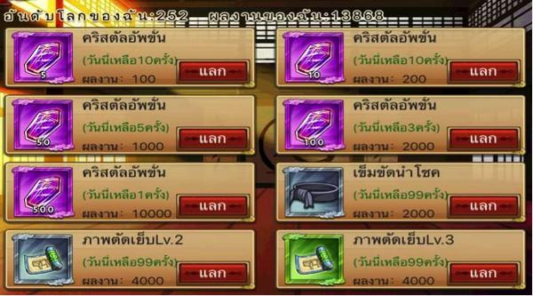 wonCard7