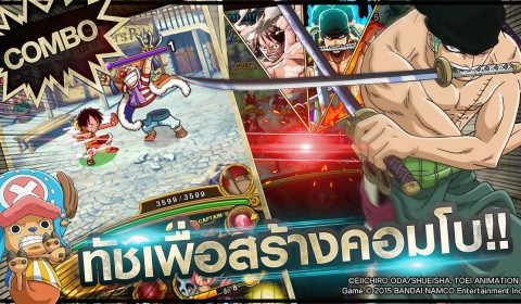เริ่มต้นไปได้สวยกับ One Piece Treasure cruise