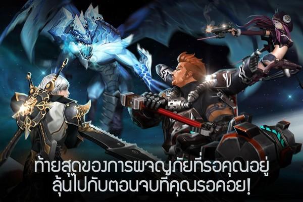 BladeW3