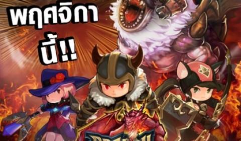Dragon Encounter เตรียมมันส์ 25 พ.ย. นี้ ลงทะเบียนล่วงหน้ารับฟรี 500 Ruby