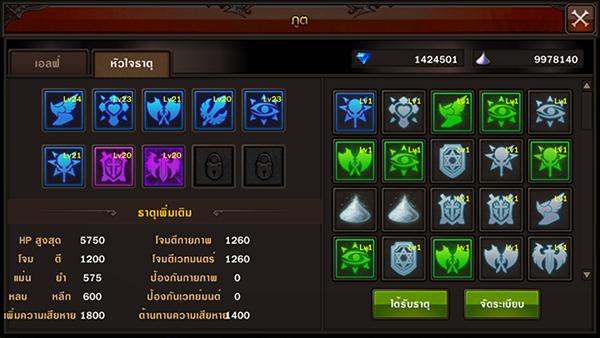 MU-update10
