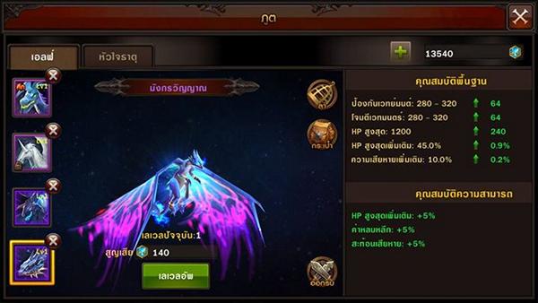 MU-update13