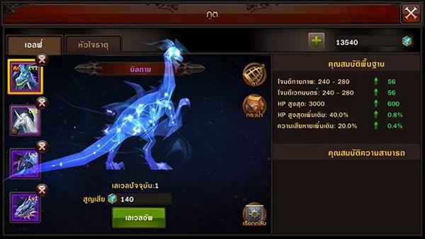 MU-update22