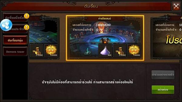 MU-update24