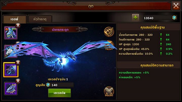 MU-update3