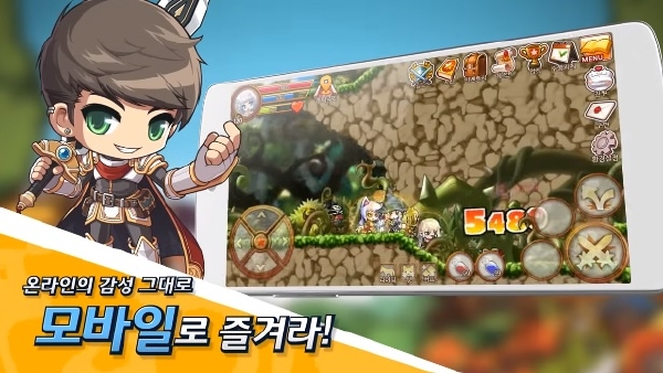MapleStory-Mobile 09-11-15-003