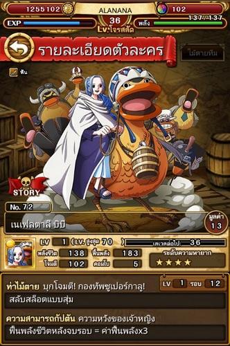 TreasureCr9