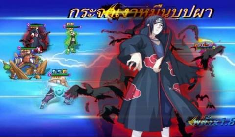 World of Ninjas เฮสนั่น! ล็อคอิน 7 วันแจกฟรี [อิทาจิ] สุดโหด!!