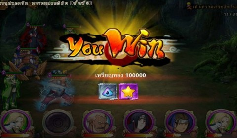 World of Ninjas จับคู่พาร์ทเนอร์ ระเบิดพลังมิตรภาพ!!