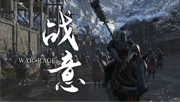 WarRage1