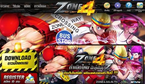 กลับมาแล้ว!!! Zone4 NO LIMIT เปิดเว็บไซต์ พร้อมแฟนเพจทางการวันนี้