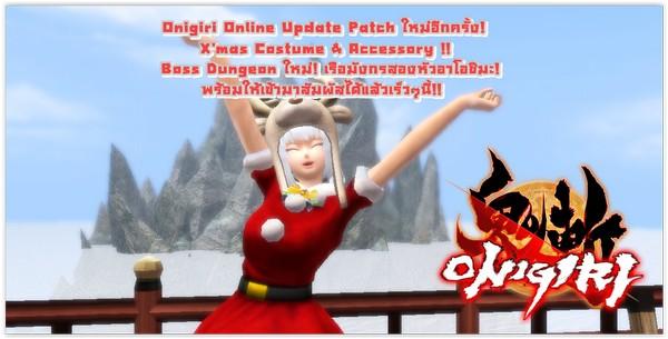 OnigiriCr