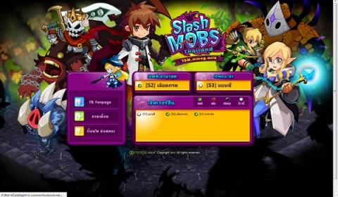 Slash Mobs Thailand เกมส์บนเว็บใหม่  2.5D Act-RPG น่ารักน่าเล่น