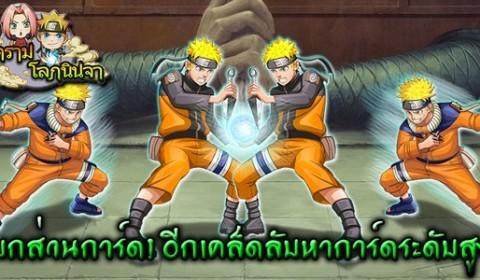 World of Ninjas แยกส่วนการ์ด! อีกเคล็ดลับหาการ์ดระดับสูง!!