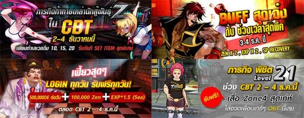 Zone4N