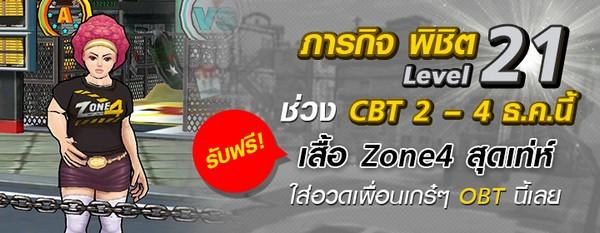 Zone4N4