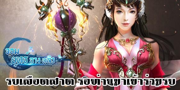 thaixhol