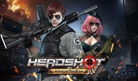 """พาส่อง """"Headshot สงครามปืนเดือด"""" เกมมือถือน้องใหม่จากค่ายการีน่า"""