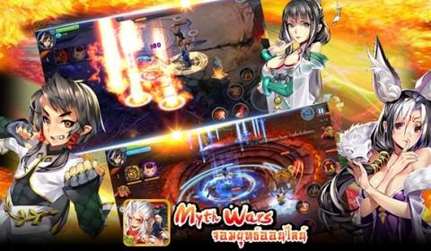 เปิดสงคราม Myth Wars จอมยุทธ์ออนไลน์ เกม Action RPG สุดมันส์บนมือถือ