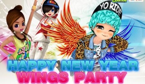 Audition NNY Wings Party ชวนขาแดนซ์ติดปีกปาร์ตี้ แจกไอเทมปีกถาวร!