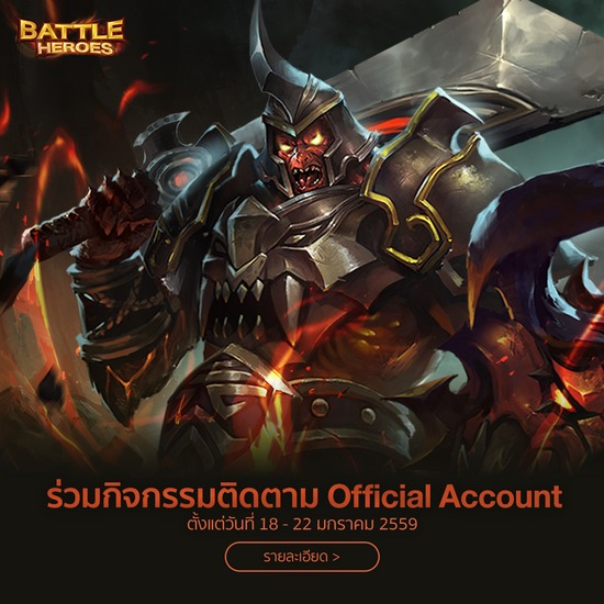 BattleHeroes4