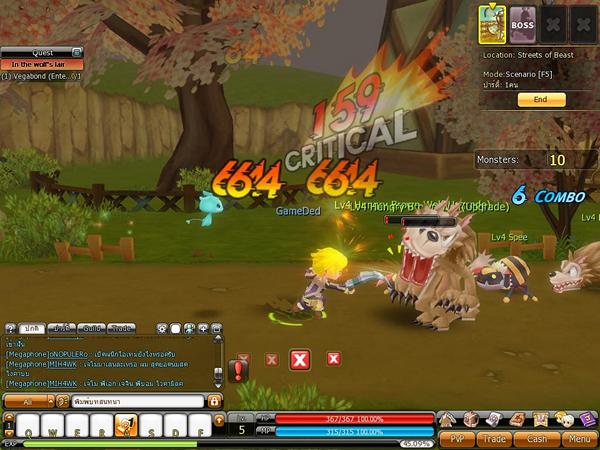 Drago-cbt102