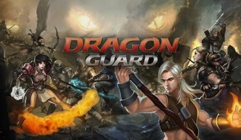 Dragon Guard เวอร์ชั่นอิ้ง เปิดความมันส์ให้ได้ลองแล้ววันนี้!!!