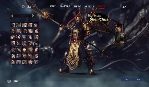 King Of Wushu เผยโฉม พร้อมตัวอย่าง Gameplay จุใจ