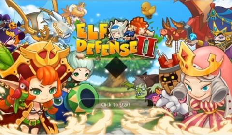 Elf Defense II ปกป้องดินแดนสุดน่ารัก