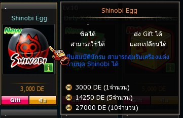 Shinobi9