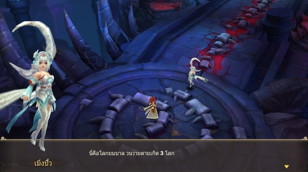 SwordSoul2