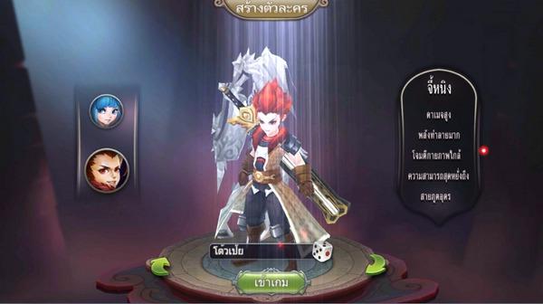 SwordSoul6