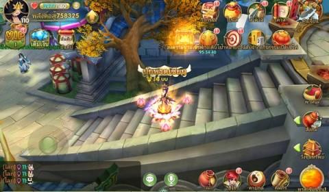 4399TH เตรียมเปิดเกมส์ใหม่ล่าสุด SwordSoul OL มาดูความน่าเล่นกัน!