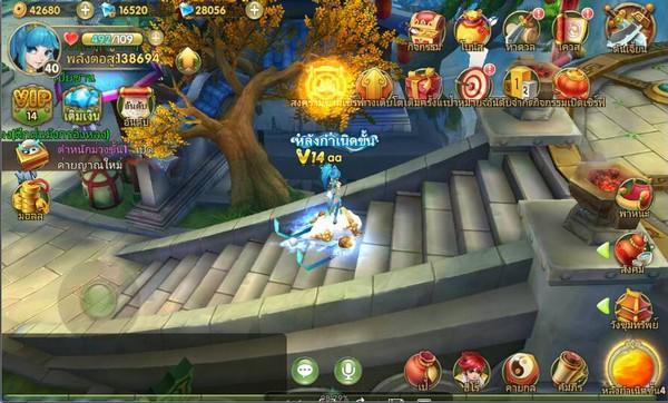 SwordSoulOB4
