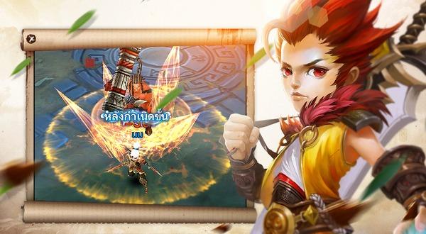 SwordSoulPre2