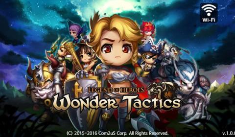 มาแล้ว Wonder Tactics เกมส์มือถือแนว Strategic-RPG สนุกมันส์ น่าลอง