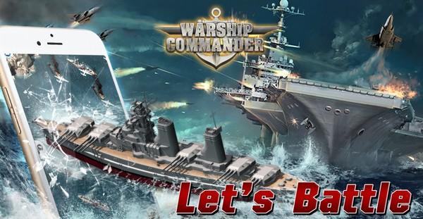 WarshipC