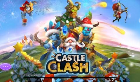 ศึกชิงปราสาท : Castle Clash เกมมือถือแนวกลยุทธ์ สุดมันส์ เล่นได้ทั้ง iOS และ Android