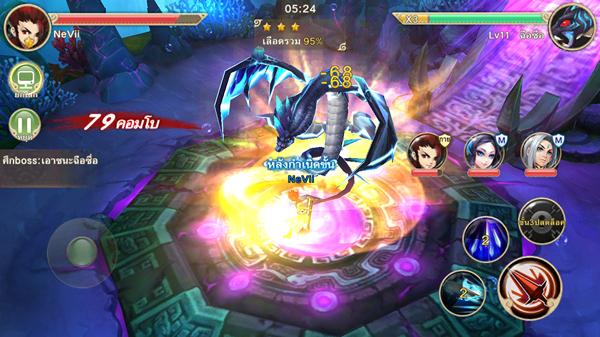 swordsoul94