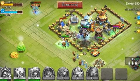 ศึกชิงปราสาท : Castle Clash ว่าด้วยเรื่องกองทหาร กำลังรบสำคัญที่ไม่ควรมองข้าม