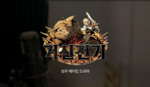 Master of Titan เตรียมสะท้านวงการเกมมือถือ RPG เข้าสู่ช่วง Final Test 18 กุมภาพันธ์ นี้