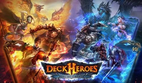 สาวกเกมการ์ดเตรียมพบกับ Deck Heroes เวอร์ชั่นภาษาไทยในระบบ Android เร็วๆนี้