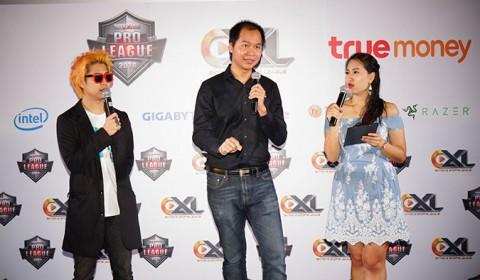 แถลงข่าวการแข่งขัน E-Sports สุดยิ่งใหญ่ประจำปี Road to Infestation World Championship