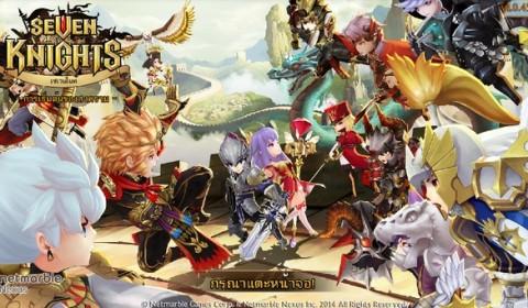 ยังแรงไม่หยุด Seven Knights ก้าวขึ้นสู่อันดับ 1 ทุกแพลตฟอร์มแล้ว!
