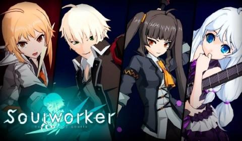 Soul Worker เปิด CBT รอบพิเศษในเซิร์ฟเวอร์ JP แล้ว ถึง 21 มีนาคมนี้ พร้อมเผยอนิเมชั่นโปรโมท