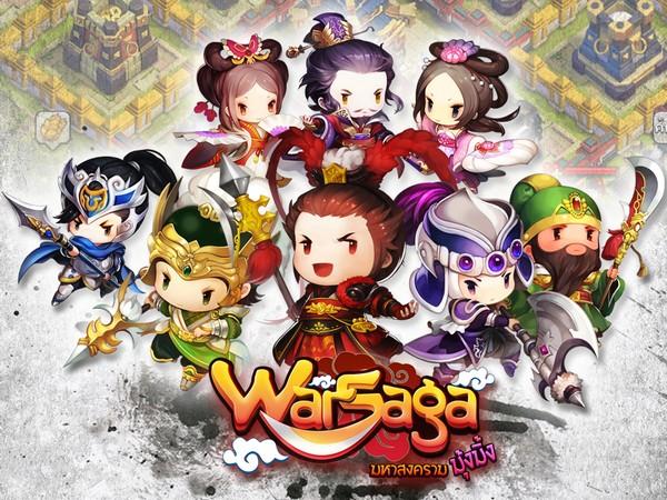 Warsaga