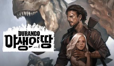 Durango เผย Trailer ยั่วน้ำลายตัวใหม่ รายละเอียดในเกมส์เพียบ