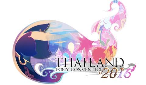 Thailandponycon2016 รวมพลคนรักการ์ตูน PONY 19 – 20 มีนาคมนี้!!
