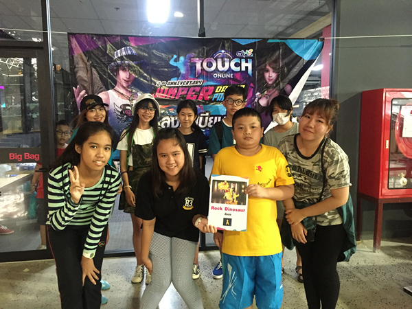 touch166